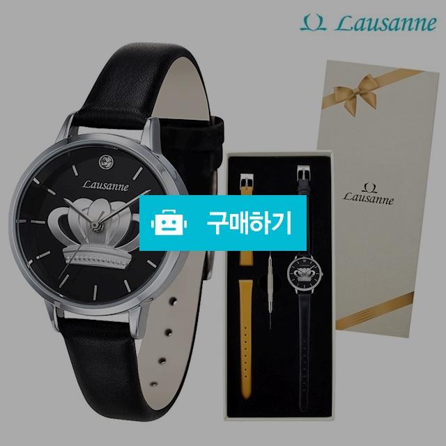 [Lausanne] 로잔 백화점입점 브랜드 여성용 가죽시계 LN192202C-WTBK 가죽밴드 손목시계 세트 / 잡화매니아님의 스토어 / 디비디비 / 구매하기 / 특가할인