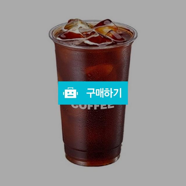 [즉시발송] 이디야커피 카페아메리카노(ICE)(Extra) 기프티콘 기프티쇼 / 올콘 / 디비디비 / 구매하기 / 특가할인
