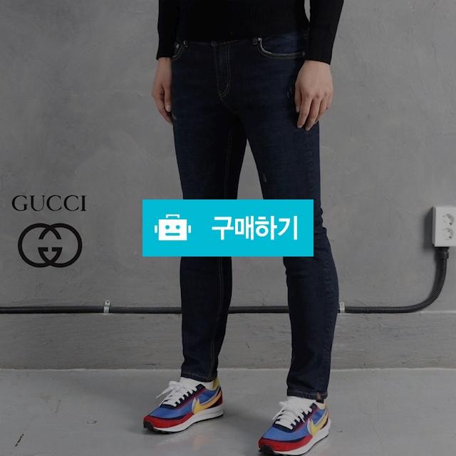 [Gucci] 구찌 삼선 약기모 진청 진 / 럭소님의 스토어 / 디비디비 / 구매하기 / 특가할인