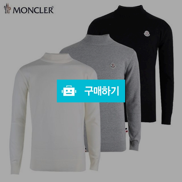 몽클레어 로고 반폴라 / 럭소님의 스토어 / 디비디비 / 구매하기 / 특가할인