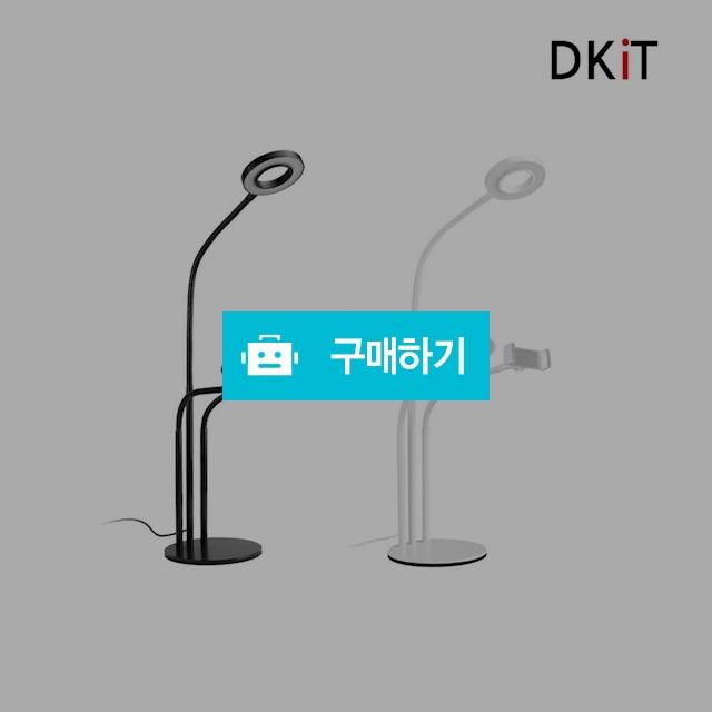 유투버 개인방송 브이로거 a9/유투브촬영장비 / 쉿 공동구매 / 디비디비 / 구매하기 / 특가할인