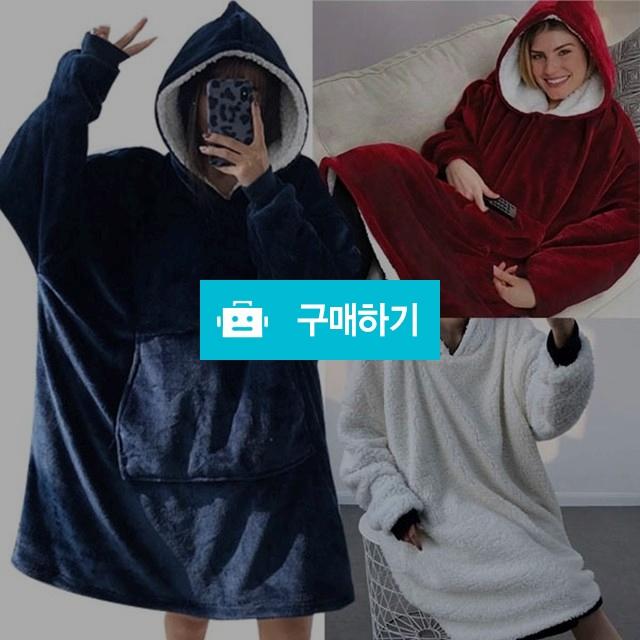 수면잠옷세트 입는담요 망토담요 커플잠옷 파자마 홈웨어 / 댕유마켓님의 스토어 / 디비디비 / 구매하기 / 특가할인