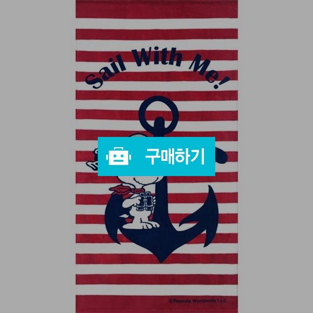 [송월타월] 스누피 세일 위드미 비치타월 / 송월타올 / 디비디비 / 구매하기 / 특가할인