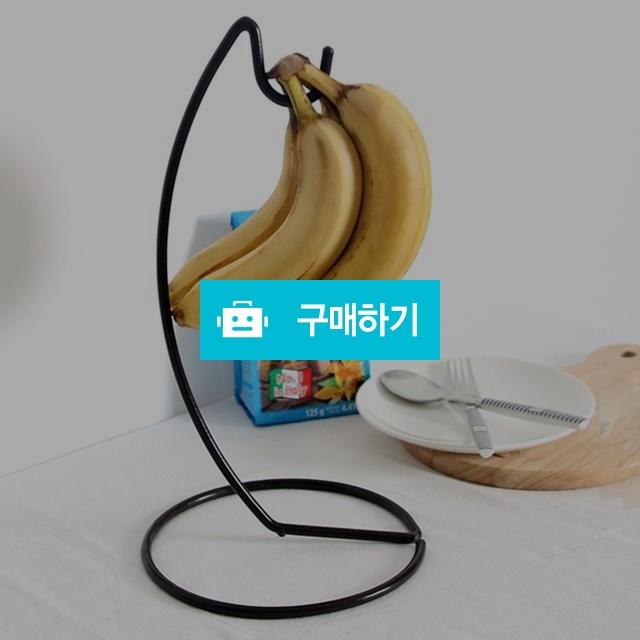 바나나걸이 / 해피홈님의 스토어 / 디비디비 / 구매하기 / 특가할인