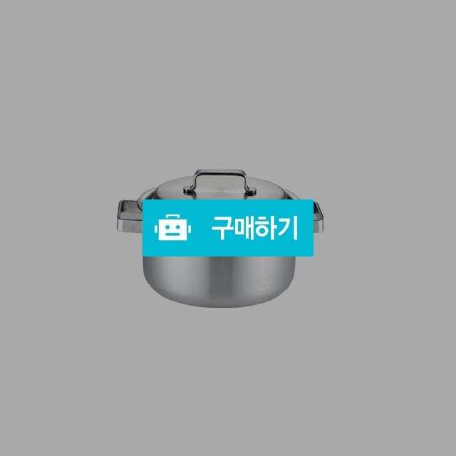 [코첸] 렌느 통5중 스텐냄비 양수 16cm / 키친가든 스토어 / 디비디비 / 구매하기 / 특가할인