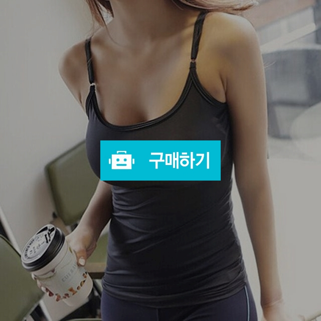 끈조절 왕뽕 캡나시 / 신라상점 / 디비디비 / 구매하기 / 특가할인