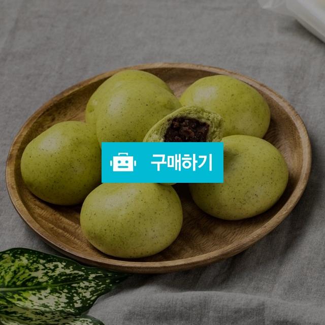 태백곰취찐빵 30개 / 태백산채냉면님의 스토어 / 디비디비 / 구매하기 / 특가할인