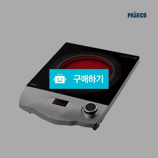 파세코 PEC-F130S/하이라이트/전기렌지/전기쿡탑/모든 용기 사용 / 쉿 공동구매 / 디비디비 / 구매하기 / 특가할인