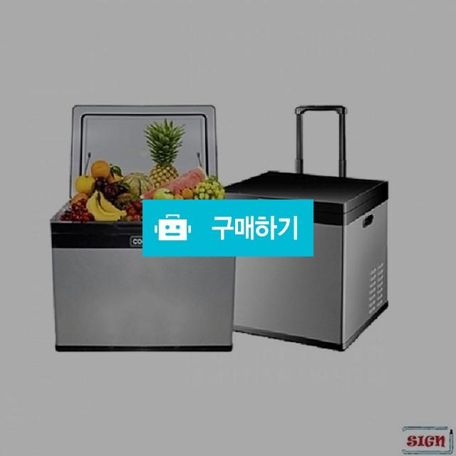코멕스 차량용 캐리어식 냉동고 28L cm-028L / 짱9네생활용품 / 디비디비 / 구매하기 / 특가할인