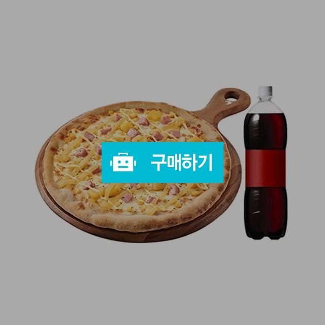 [즉시발송] 굽네치킨 굽네 허니멜로 피자+콜라1.25L 기프티쇼 / 올콘 / 디비디비 / 구매하기 / 특가할인