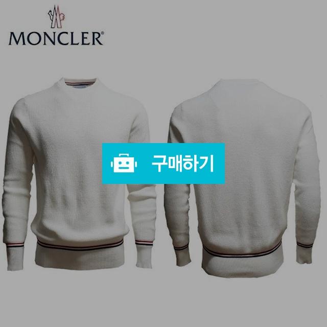 MONCLER 몽클레어 로고패치 니트 / 럭소님의 스토어 / 디비디비 / 구매하기 / 특가할인