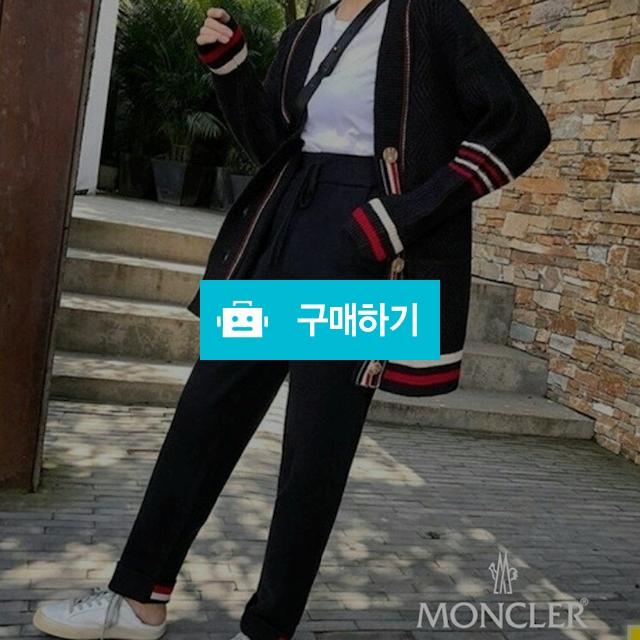 [MONCLER] 몽클레어 삼선니트팬츠  / 럭소님의 스토어 / 디비디비 / 구매하기 / 특가할인