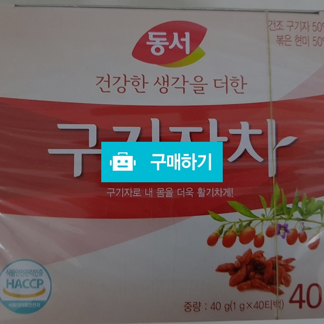 동서 구기자차 40티백 / 소공자몰님의 스토어 / 디비디비 / 구매하기 / 특가할인