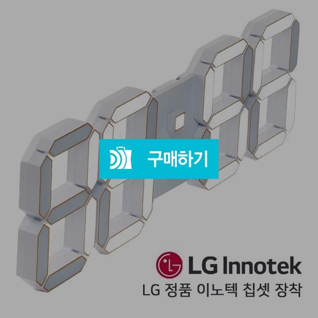 플라이토 LG이노텍칩셋 대형 인테리어 LED 벽시계 / JJAENG님의 스토어 / 디비디비 / 구매하기 / 특가할인