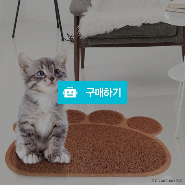 고양이발바닥매트 모래방지 야옹이 화장실매트 / 댕유마켓님의 스토어 / 디비디비 / 구매하기 / 특가할인