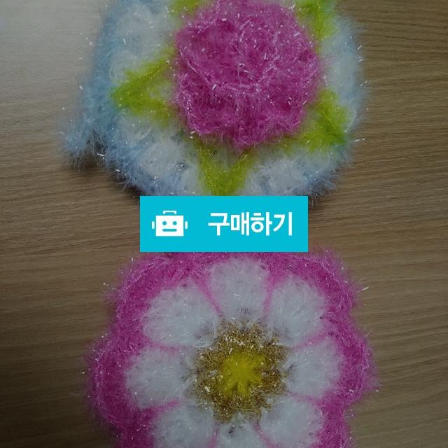 수제 아크릴 수세미~ / 핑크공주님의 스토어 / 디비디비 / 구매하기 / 특가할인