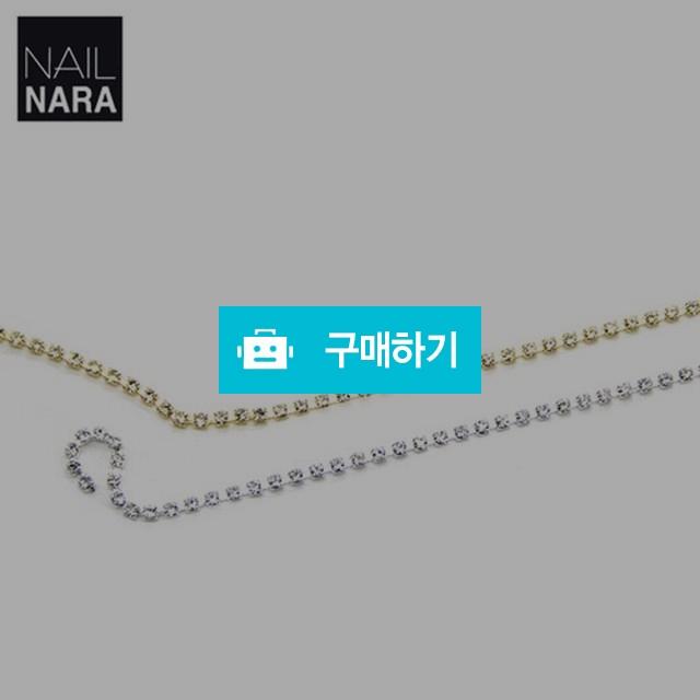NAILNARA 스톤체인 소 / 네일나라님의 스토어 / 디비디비 / 구매하기 / 특가할인