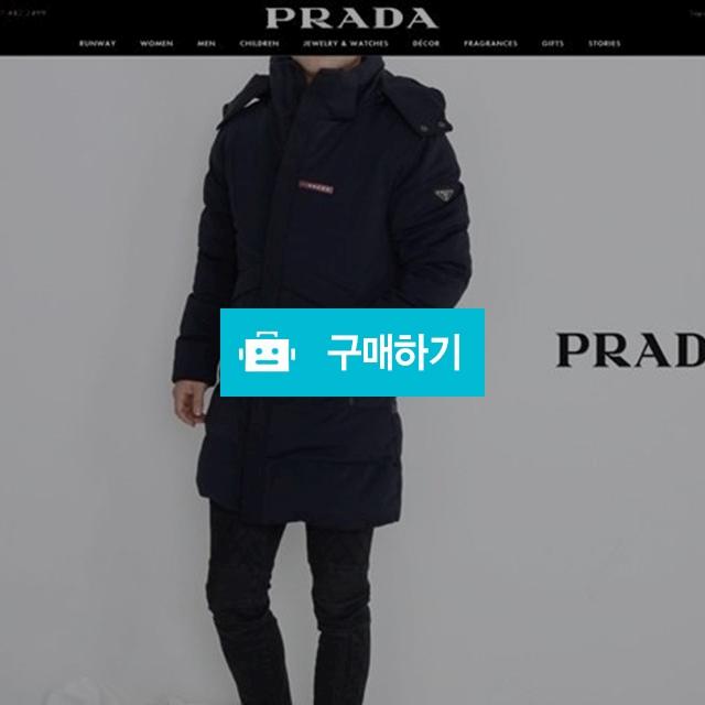 [PRADA]프라다 712B-X 로고 패딩  / 럭소님의 스토어 / 디비디비 / 구매하기 / 특가할인