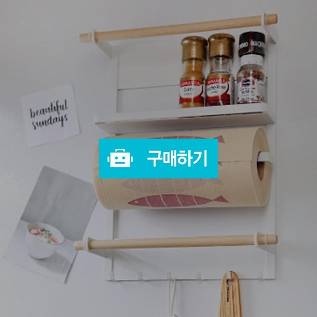 푸코 냉장고 거치대 화이트 / 주방의 멋을 이야기 하다 / 디비디비 / 구매하기 / 특가할인