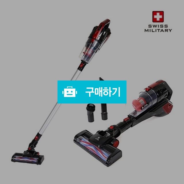 스위스밀리터리 무선 싸이클론 핸디 스틱 진공 청소기 SMA-V200B / cjo스토어 / 디비디비 / 구매하기 / 특가할인