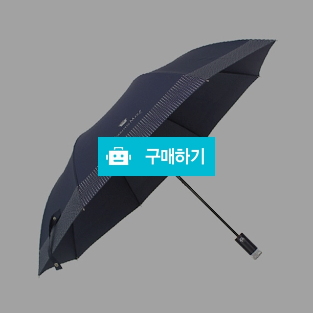[송월우산] CM 2단 도트보더 2단우산 / 송월타올 / 디비디비 / 구매하기 / 특가할인