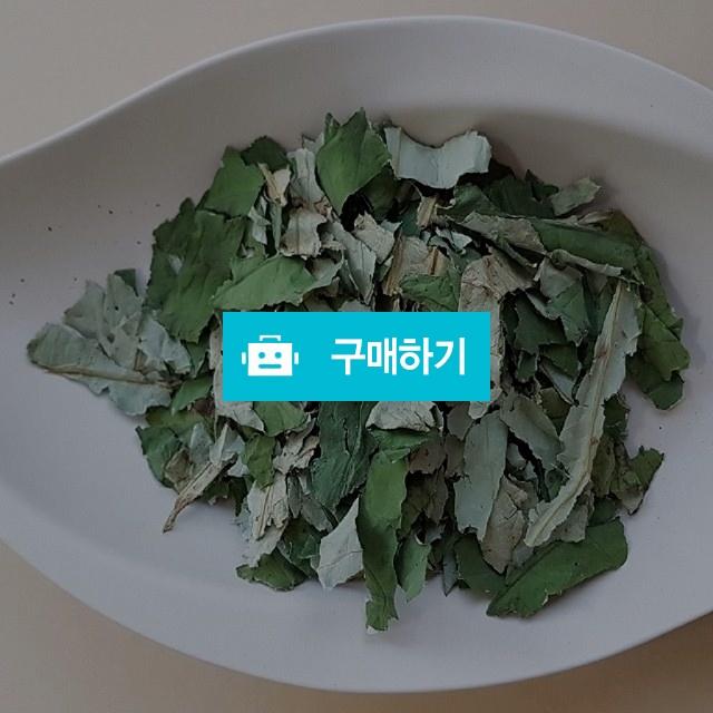 국산 건연잎 말린연잎 하엽 연잎 250g / 신신농산님의 스토어 / 디비디비 / 구매하기 / 특가할인