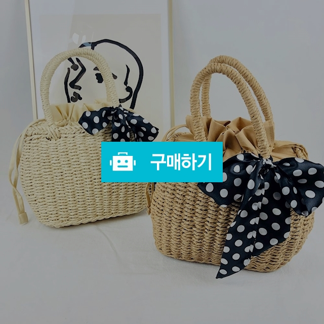 피크닉 밀짚 라탄 토트백 / 플로미님의 스토어 / 디비디비 / 구매하기 / 특가할인