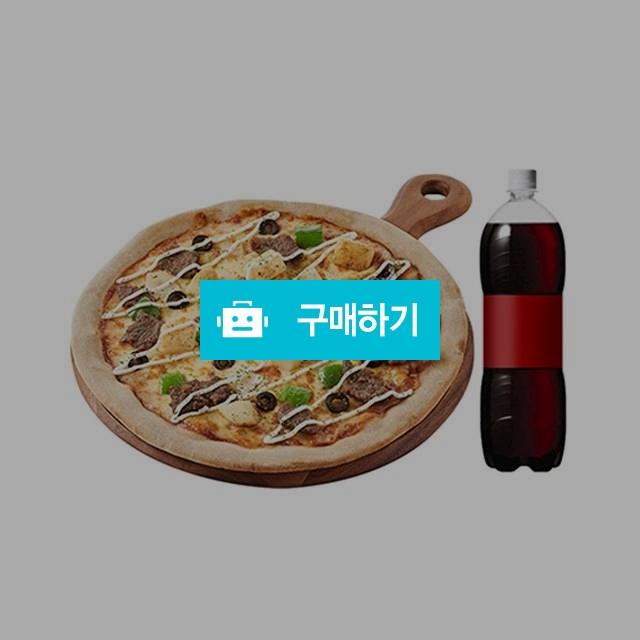 [즉시발송] 굽네치킨 굽네 갈비천왕 피자+콜라1.25L 기프티쇼 / 올콘 / 디비디비 / 구매하기 / 특가할인