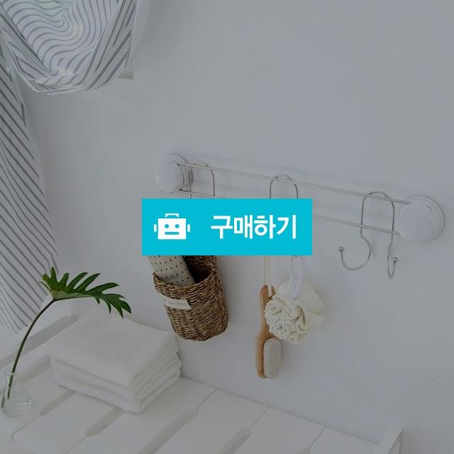 조이락 6P 후크 / 해피홈님의 스토어 / 디비디비 / 구매하기 / 특가할인