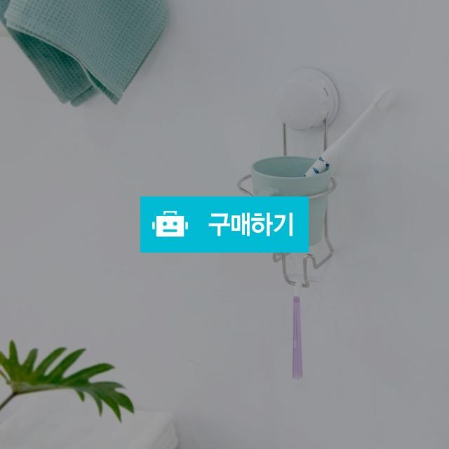 조이락 면도기&컵걸이 / 해피홈님의 스토어 / 디비디비 / 구매하기 / 특가할인