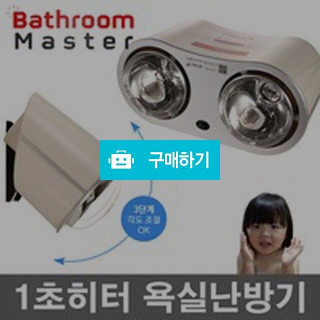 욕실난방기 적외선난방 바스룸마스터 F227 / 감탄스토어님의 스토어 / 디비디비 / 구매하기 / 특가할인