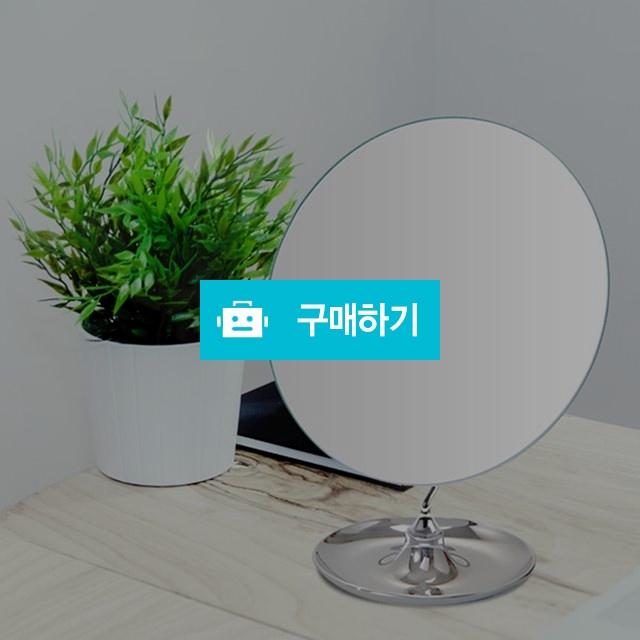 트리빔하우스 탁상거울 20종 택 1 / 트리빔하우스님의 스토어 / 디비디비 / 구매하기 / 특가할인