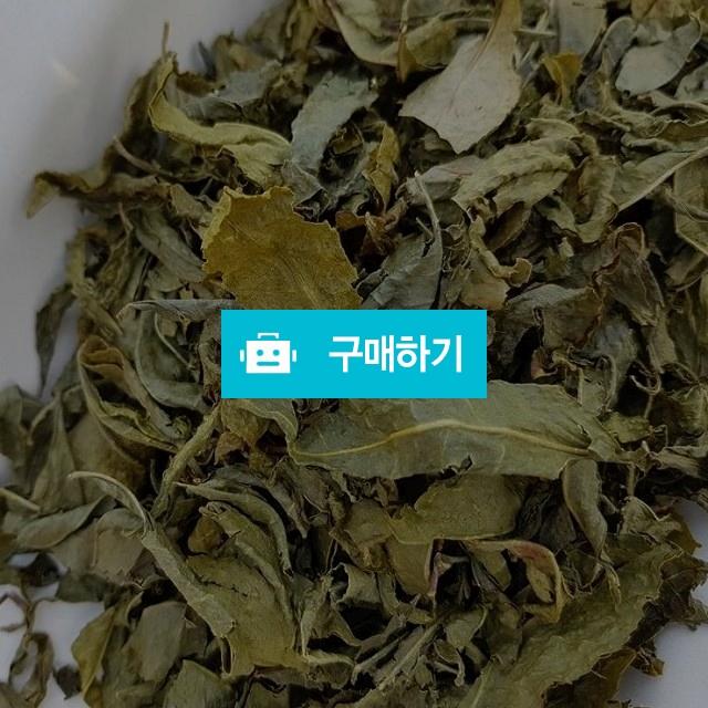 국산 녹차 잎녹차 300g / 신신농산님의 스토어 / 디비디비 / 구매하기 / 특가할인