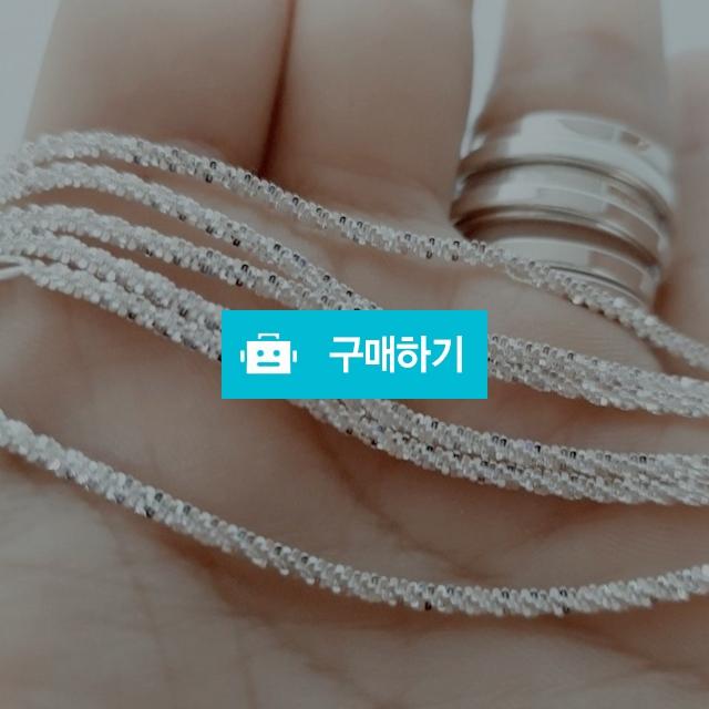 925실버 초특가  컷팅 팔찌/목걸이 /발찌 / 러빙유 / 디비디비 / 구매하기 / 특가할인