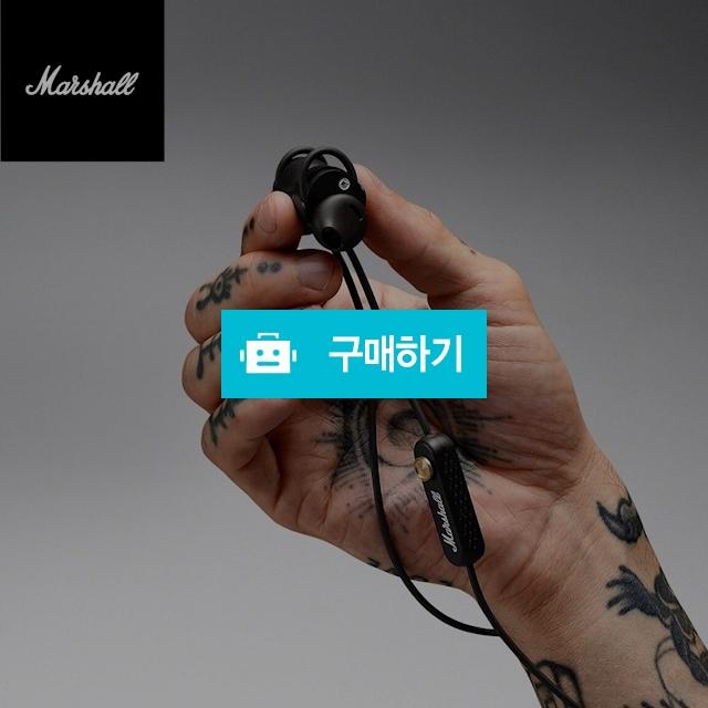 마샬 마이너2 MinorII 블루투스 이어폰 5.0 APTX  블랙 / 이프라임샵님의 스토어 / 디비디비 / 구매하기 / 특가할인
