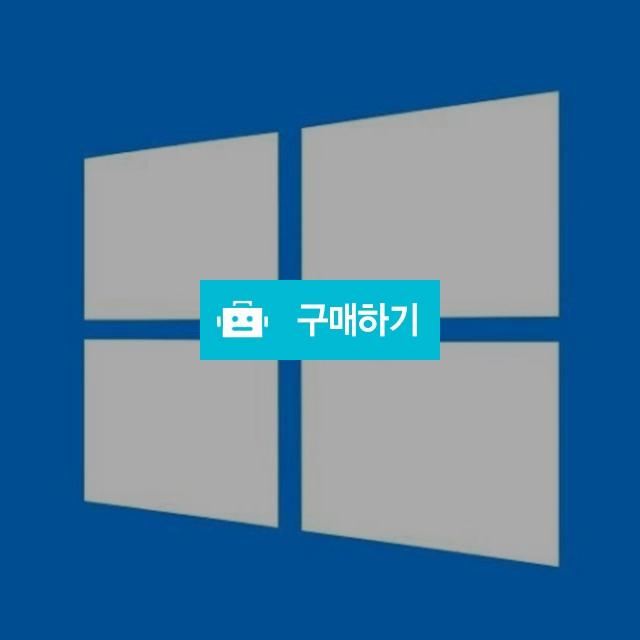 [정품] 마이크로소프트 윈도우 10 프로 Retail버전 라이센스 / 윈도우할인몰 / 디비디비 / 구매하기 / 특가할인