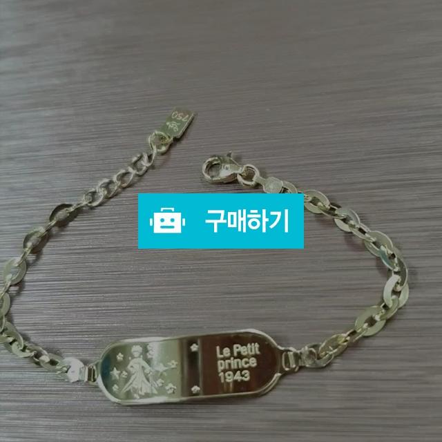 14k 18k 어린왕자 아동 팔찌 / 엘앤제이쥬얼리님의 스토어 / 디비디비 / 구매하기 / 특가할인