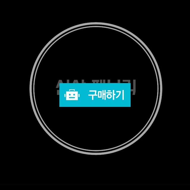 구 신상 패브릭케이스 / eqzt9님의 스토어 / 디비디비 / 구매하기 / 특가할인