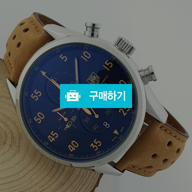 테그호이어 BULLET 세무 은장 가죽    - C1 / 럭소님의 스토어 / 디비디비 / 구매하기 / 특가할인