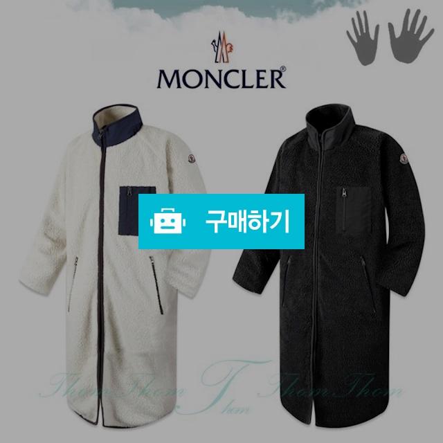몽클레어 오버핏 효리 롱 후리스  / 럭소님의 스토어 / 디비디비 / 구매하기 / 특가할인