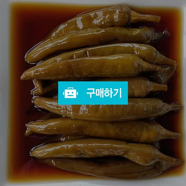 안동양반정양고추장아찌 / 홍순욱님의 스토어 / 디비디비 / 구매하기 / 특가할인