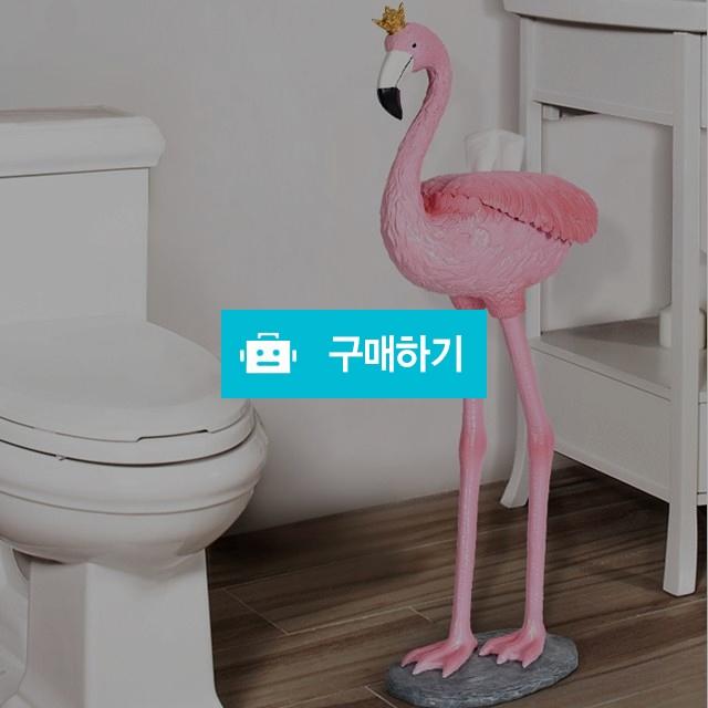 홍학 티슈케이스 / 감성을더하다 / 디비디비 / 구매하기 / 특가할인