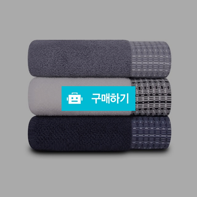 [송월타월] 호텔컬렉션 톤 170g / 송월타올 / 디비디비 / 구매하기 / 특가할인