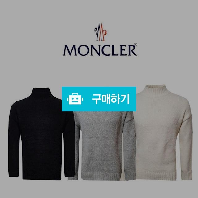 몽클레어 베이직 반목 니트  (29) / 스타일멀티샵 / 디비디비 / 구매하기 / 특가할인