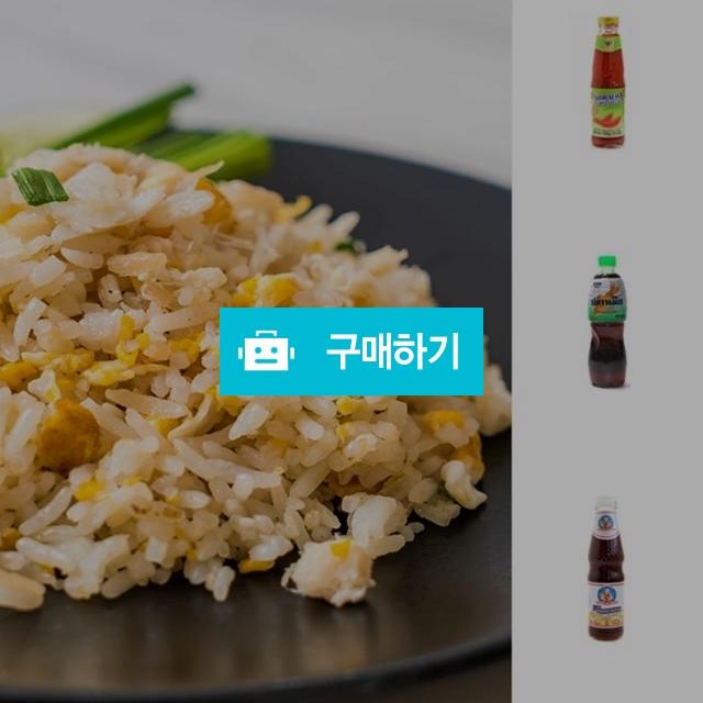태국식품 카오팟 소스 요리 세트 태국요리 레시피 만들기 / HS생활연구소 / 디비디비 / 구매하기 / 특가할인