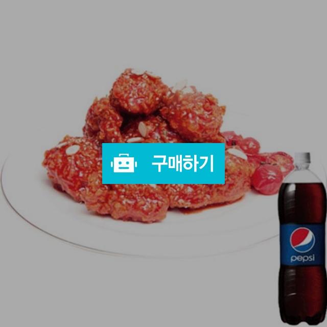 [즉시발송] 컬투치킨 마후라순살양념 치킨 + 콜라 1.25L 기프티콘 기프티쇼 / 올콘 / 디비디비 / 구매하기 / 특가할인