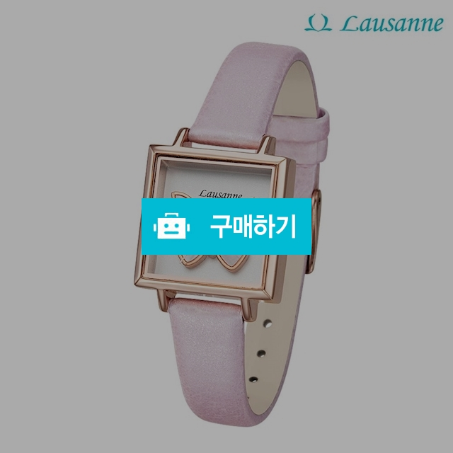 [Lausanne] 로잔 백화점입점 브랜드 여성시계 가죽시계 LN192252-RGPK 가죽밴드 / 잡화매니아님의 스토어 / 디비디비 / 구매하기 / 특가할인