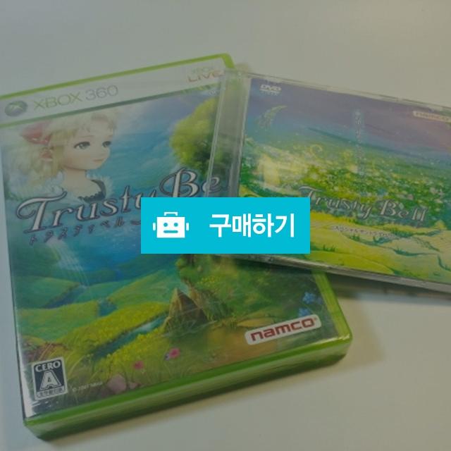 XBOX360) (신품미개봉) 트러스티벨 (특전 포함) / LFGun님의 스토어 / 디비디비 / 구매하기 / 특가할인