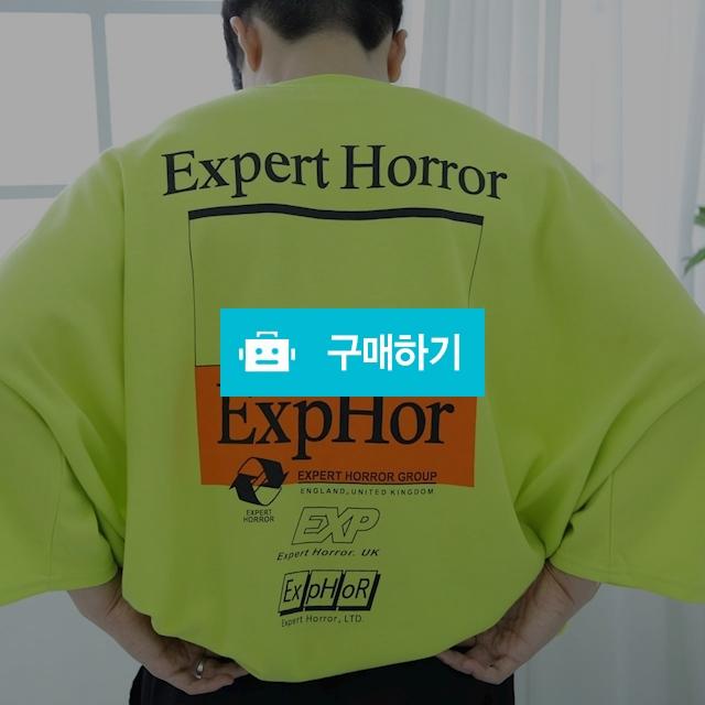 EXP 반팔T / hadogada님의 스토어 / 디비디비 / 구매하기 / 특가할인