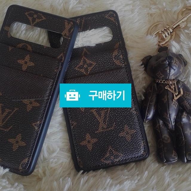 ♡무배/갤럭시s105g케이스♡ 루이비통케이스♡ / 클라스 / 디비디비 / 구매하기 / 특가할인